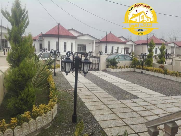 ویلا شهرکی ارزان ساحلی منطقه آزاد
